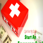 Get Out Of Debt: Start An Emergency Fund
