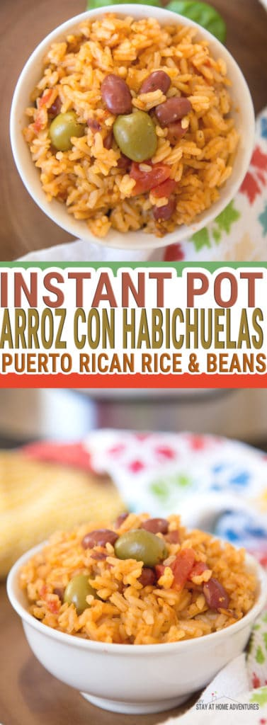 Learn to create this popular Puerto Rican Instant Pot Arroz Con Habichuelas or Puerto RIcan Rice and beans. Easy to make and so delicious.