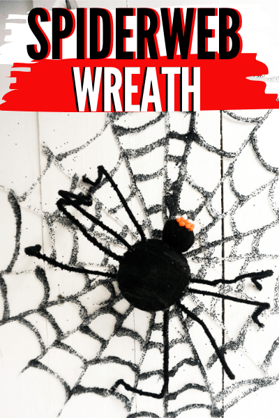 Got a glue gun? Want to make a spider wreath to decorate your door? Learn how to make this DIY  spiderweb wreath with step by step instructions.